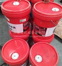 福康机油CI-4+/SL 10W-30 18L康明斯发动机机油 福田ISG专用机油/3693024F