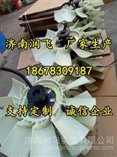 厂家直销发动机风扇叶 潍柴动力 风扇叶总成 风扇离合器原厂直销/18678309187