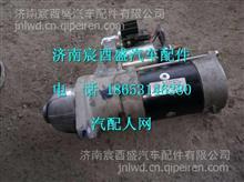 M81R3019-R潍柴WP4佩特来起动机/M81R3019-R