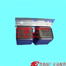 黑豹汽车 闪光器启动预热继电器电压调节器灯光继电器真空报警器/北汽黑豹原厂配件专营