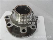 中国重汽豪沃A7斯太尔金王子配件重汽HOWO豪沃差速器壳体/99012320503