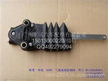 中国重汽豪沃A7斯太尔金王子配件重汽HOWO豪沃气囊高度控制阀/AZ1642440051