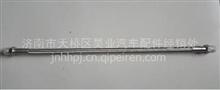 豪瀚配件  济南豪翰配件  豪翰管子   豪瀚金属软管/WG9525360394