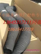 原厂陕汽矿车专用空滤进气管总成JZ93509192020/JZ93509192020