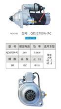 QDJ2709A-PC  锡柴 大柴6110  6113