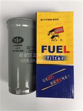 B1117050-D535解放新捍威解放J6 柴油滤清器/B1117050-D535