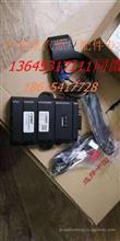 重汽豪沃A7 T5G T7H车用管理系统(带GPS定位) WG9918580005/WG9918580005