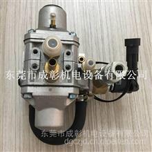 成彰 重汽 朗迪高压减压器 LANDI 朗第减压器 减压阀/NG-2