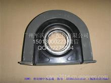 中国重汽豪沃A7斯太尔金王子配件重汽HOWO豪沃传动轴中间支承/AZ26013314030
