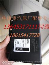 原厂重汽汕德卡C7H 车身控制单元VCU  812W25805-7086/812W25805-7086