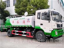东风专用底盘10-12方 30米绿化喷洒抑尘车厂家价格/CLW5160TDYD5