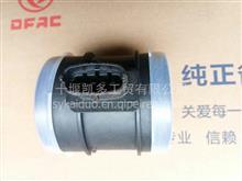 FG200-3823540东风多利卡凯普特空气流量计/FG200-3823540