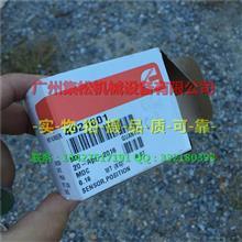 供应康明斯QSB5.9位置传感器4921601、排气门/4921601