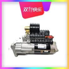 双十一特惠超实惠 金迪起动机2810AT 玉柴6M原厂正品起动机/QD2810AT    玉柴6M原厂正品