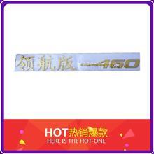 一汽解放J6P原厂侧标牌-领航版-460马力/3921162AD04/A