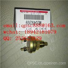 ME049269油压传感器/ME049269油压传感器