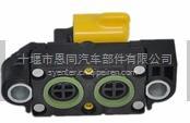福田康明斯ISF3.8发动机DFN压力传感器SENSOR,PARTICULATE/4307166F 2871961 2872210