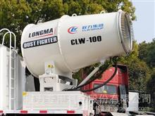 湖北程力集团30-120米全自动喷雾机厂家空气净化远程风送喷雾风机/ LM-40型   LM-50型   LM-80型