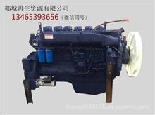 专营各类二手柴油发动机潍柴WP12.380发动机总成