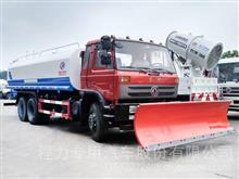 湖北程力集团3.5-3.6米大型除雪铲除雪设备生产厂家价格/LM-XC-3600