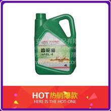 江淮齿轮油 API GL-4/API GL-4