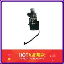 宇通海格金龙客车配件暖风电机暖风水泵3737-00001/原厂配件