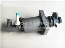 唐骏货车汽车配 欧铃欧冠T1离合总泵 离合器主缸 离合助力泵总成/电话:13777463793