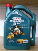 批发原厂正品嘉实多磁护SN全合成发动机油4L/5W-40