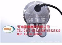 福田欧曼正品配件 燃油传感器 油浮子 欧曼车油箱传感器/油压传感器