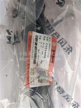 东风天龙弯管支架/8403070-c4300