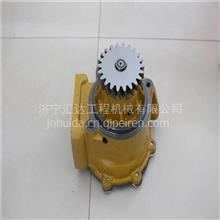 小松PC220-8水泵总成/6754-61-1100