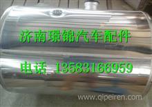 AZ9112550210重汽斯太尔铁油箱/AZ9112550210
