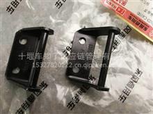 东风天龙旗舰限位销-前面罩/5301623-C6100