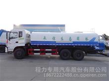 东风特商新款后双桥22方大型洒水车生产厂家/ CLW5252GSSE5