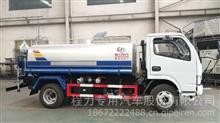 湖北程力5方洒水车价格(湖北程力商用车专用底盘)/CL5070GSSA5