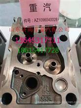 原厂重汽豪沃两气门EGR发动机汽缸盖总成 61560040068/61560040068