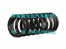 080V04102-0155重汽曼MC07发动机气门弹簧/080V04102-0155