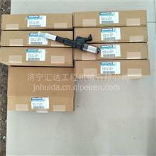 小松原装配件PC360-8喷油嘴 喷油器/6745-12-3100
