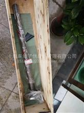 东风天龙德纳车桥半轴/2403065-ZK01AA