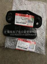 东风天龙旗舰右铰链支座/5301638-C6100