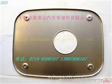 1204032-TF980,1205920-TF981-GRZ  隔热罩,后处理器隔热板-侧面/1204032-TF980,1205210-TF980-GR