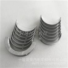 现货优势供应康明斯QSB6.7曲轴瓦组4955352工程机械发动机主轴承/4955352