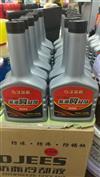 柴油降凝剂
