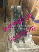 重汽豪沃10款驾驶室塑料保险杠/AZ9725190133