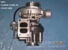 东GTD增品牌 大柴6113BZ发动机;TBP4增压器 1118020-113BZ-1B;/TBP4增压器盖瑞特724459-5001;