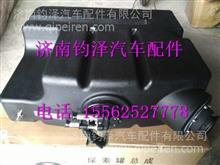 G0125124012A0福田瑞沃RC3尿素罐/G0125124012A0