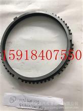 德国ZF16S130同步环/1296304135
