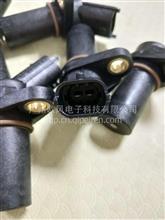 0281002315曲轴位置传感器适用于东风雷诺玉柴潍柴锡柴重汽/潍柴玉柴