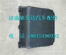 H0361080001A0欧曼蓄电池盖/H0361080001A0