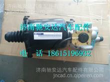 H41620400010A0欧曼GTL离合器分泵/H41620400010A0